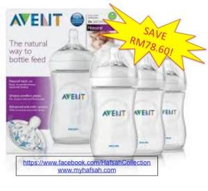 avent natural tripple