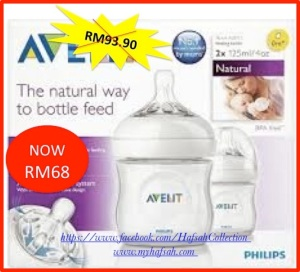 avent natural 4oz x 2 fb